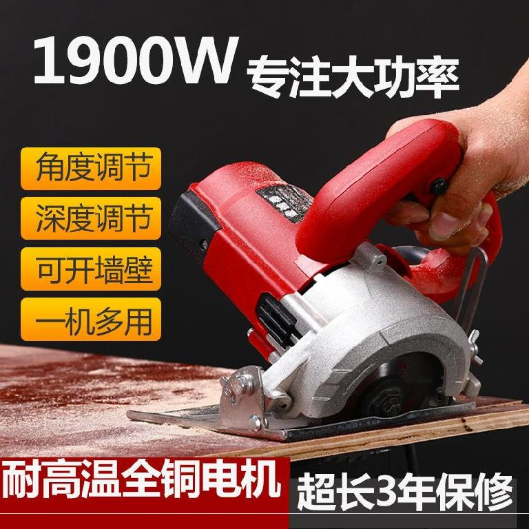 钢材切割机工业220v水泥混凝土金属混泥土水切机固-水泥切割机(simtone旗舰店仅售123.75元)