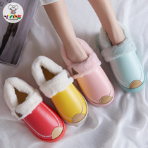 Ya ya small guest cotton slippers female winter bag and home indoor warm waterproof anti-skid thick bottom couple leather slippers male