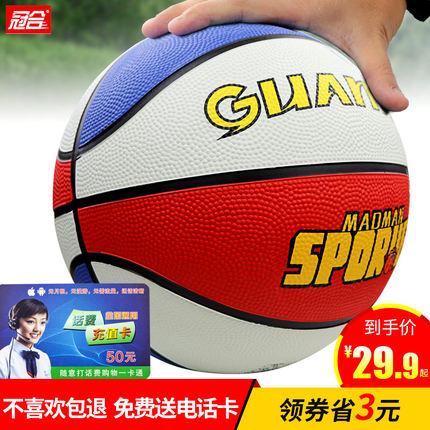 冠合篮球7号室外水泥地耐磨男女中小学生儿童牛皮真皮手感成人5号