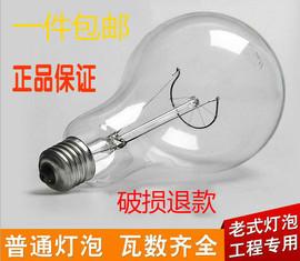 老式灯泡白炽灯泡220v 25/40/60W/100W200瓦黄光耐高压普通电灯泡图片