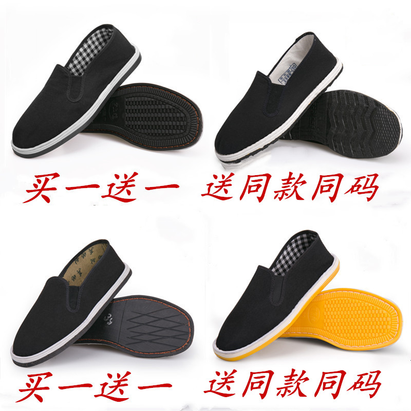 Cloth shoes thousand layer craft father shoes drivers shoes wear-resistant tire soles