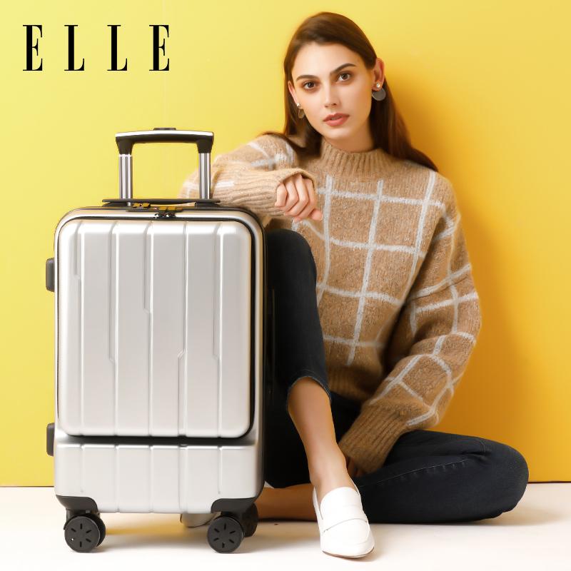 ELLE拉链拉杆箱小清新旅行箱可爱行李箱时尚密码箱20寸登机箱