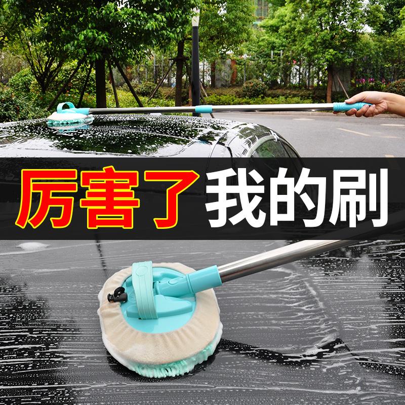 洗车拖把车用刷子软毛长柄伸缩车刷除尘车掸擦车蜡拖汽车刷车工具
