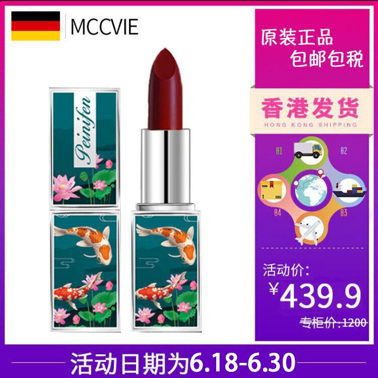 香港专柜发货 拍3 第二件20元,第三件0元 滋润保湿口红