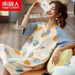 【38款】南极人纯棉睡衣韩版女士短袖睡裙
