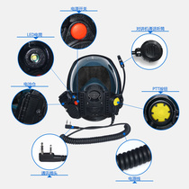 Original Hai gu hg-800t ball type large field of view communication full cover Air respirator remote Call mask