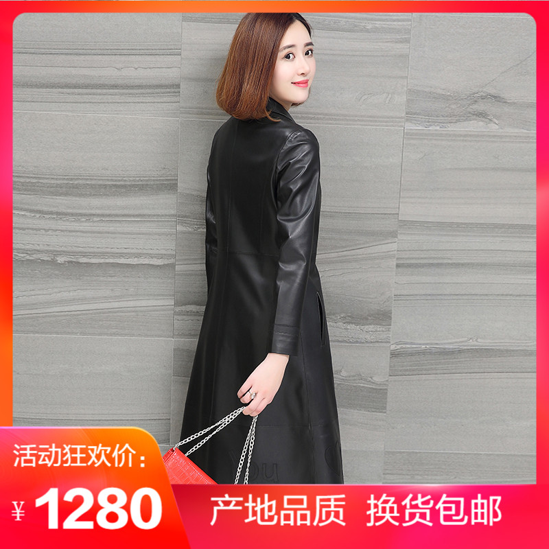 Haining leather leather coat women's mid-length coat Slim fur coat jacket down jacket Korean fashion autumn and winter