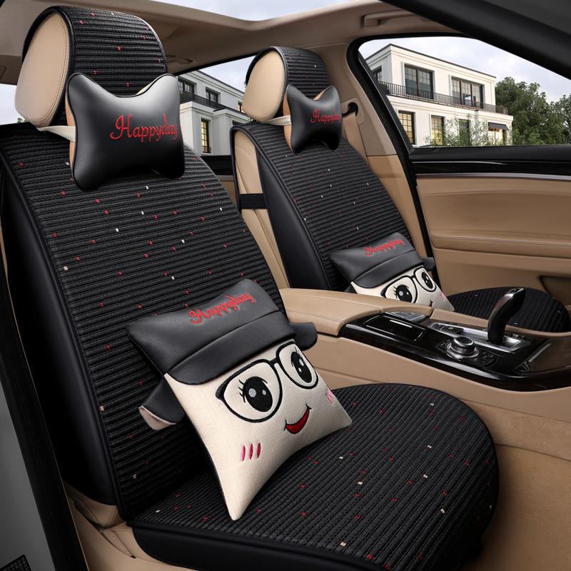 夏季冰丝坐垫2011年2012款2015款14北京现代悦动专用汽车座套四季