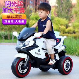 儿童电动摩托车三轮车1-3-6岁小孩玩具车可坐人宝宝充电遥控童车