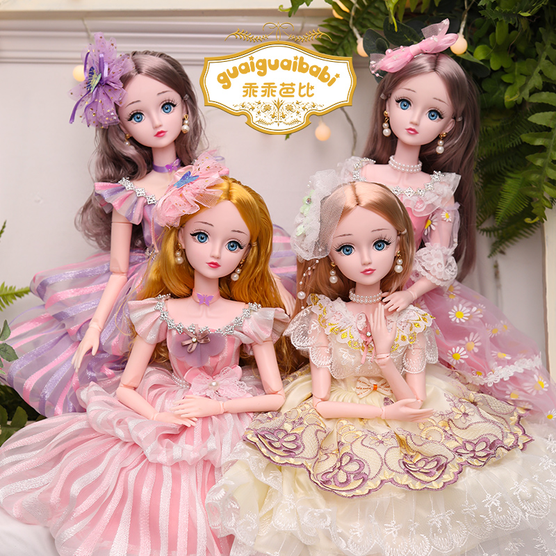 Obediently Barbie doll 60 cm single large princess simulation exquisite girl oversized toy set gift box