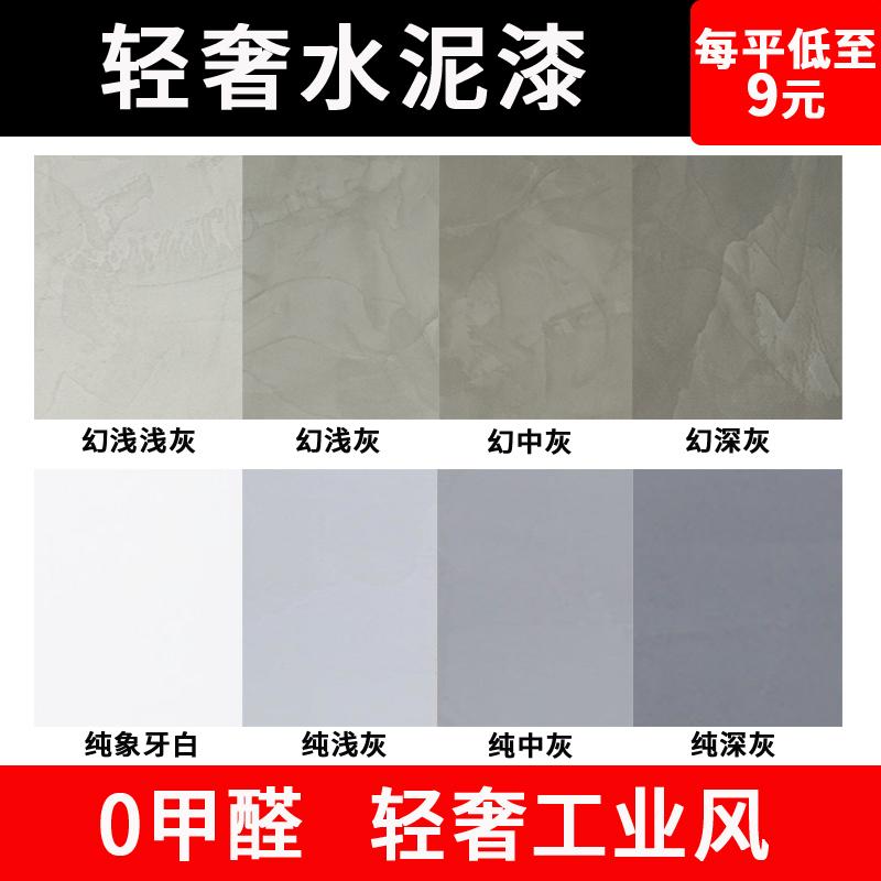 Художественные краски Артикул 604532104745
