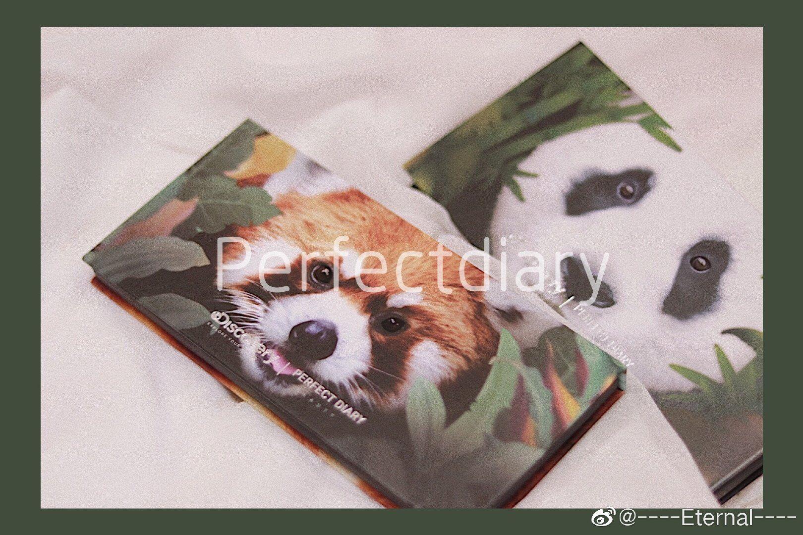 现货秒发完美日记正品大熊猫小浣熊眼影十二色探险家斑虎小猪老虎59.00元包邮