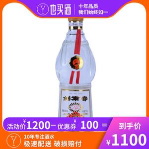 领150元券购买也买酒 剑南春 2001年 52度 500ml 浓香型国产白酒