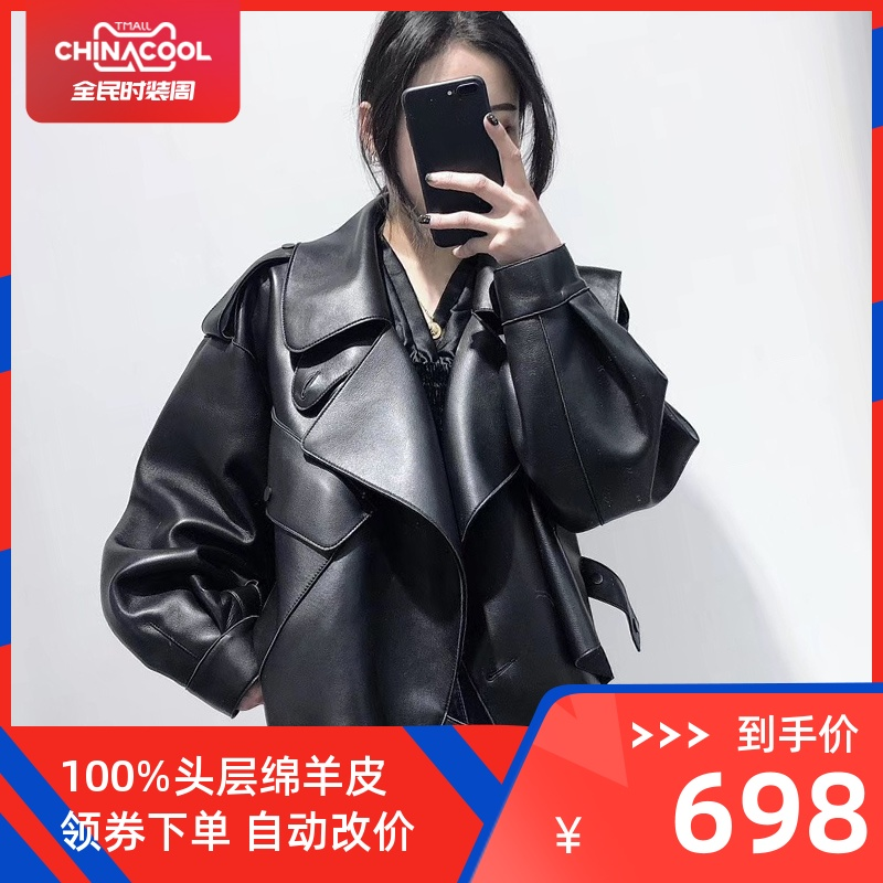2020 new spring and autumn leather women's short coat locomotive small leather jacket sheep skin star same loose
