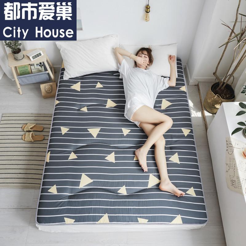 开学用加厚榻榻米床垫软垫被家用床褥子学生宿舍单人海绵地铺睡垫,可领取3元天猫优惠券