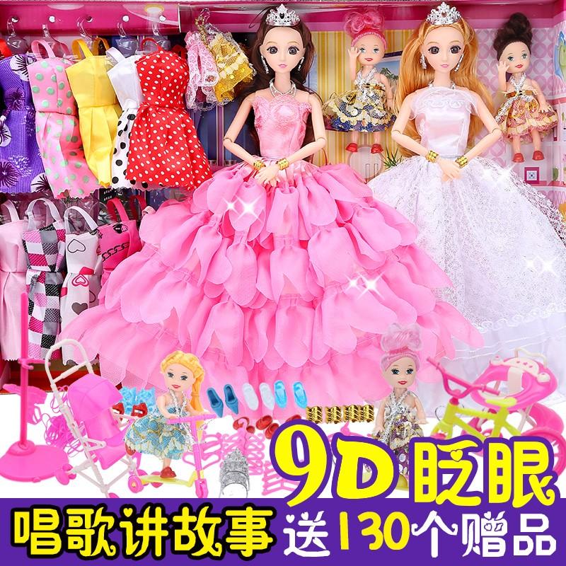 品质别墅儿童女孩公主婚纱换装芭比娃娃普通巴比说话孔雀衣服套装