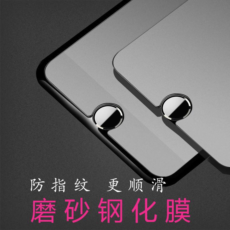 アップル12 iphone 11 Pro 7 8 plus X XR X X XSmax研磨砂携帯電話鋼化膜防指紋