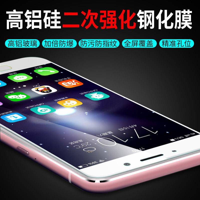 oppo批发a57 59 73 k1钢化手机膜(用1元券)