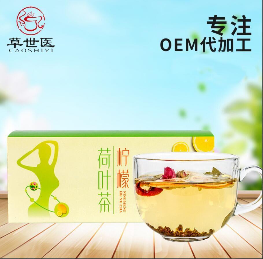 Травяной чай Артикул 585212267232
