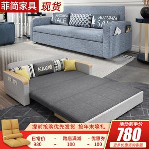 小户型可折叠双人1.8客厅铁沙发床