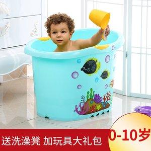 宝宝可做加厚大号保温洗澡桶