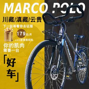 长途旅行车自行车铝合金油压双碟刹公路车单车骑行蝴蝶把通用
