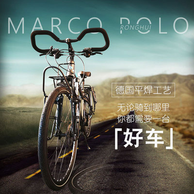 30-speed long-distance station wagon full bearing 700C American SRAM variable speed imported parts men and women bicycles labor-saving and comfortable