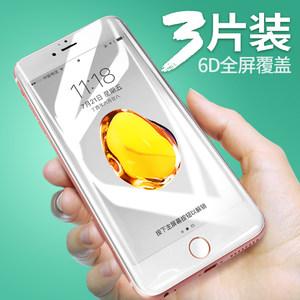 苹果6s钢化膜全屏6plus蓝光6p全包5.5六iphone6手机贴膜全包边6sp玻璃膜前后软边黑色防指纹高清屏保4.7