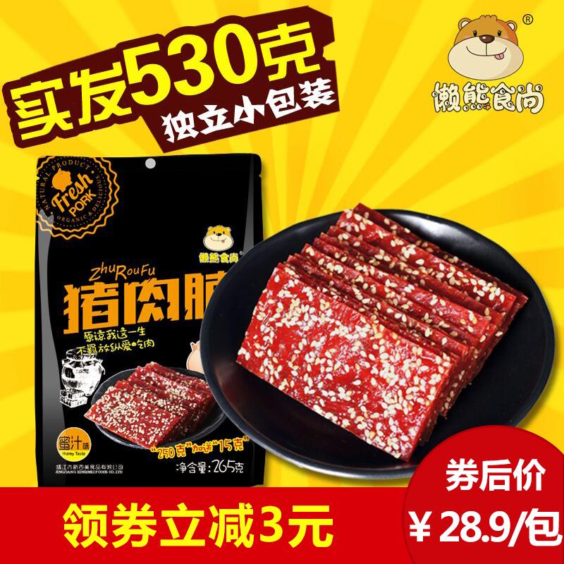 靖江猪肉脯500g独立小包特产肉铺干片香辣蜜汁碳烤原味肉类零食品