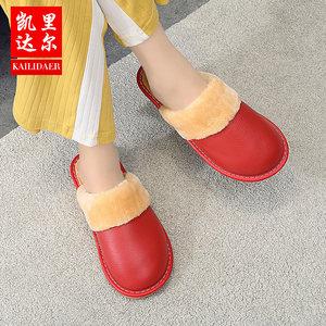 海宁皮拖鞋居家男女士家居室内木地板防滑保暖舒适皮棉拖鞋冬季