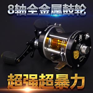 泽尚 全金属鼓轮 离心双刹车8轴 鼓轮雷强轮船钓轮 路亚雷鱼鱼轮