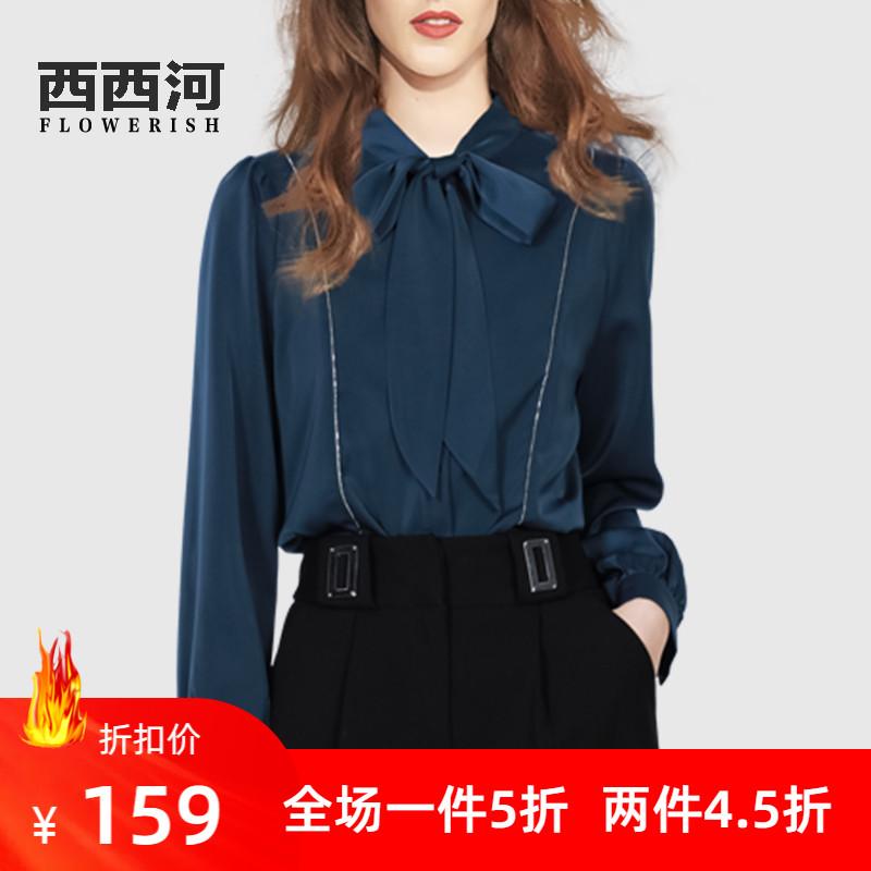 时尚百搭名媛气质蝴蝶结衬衫2021秋季新款女装上衣修身显瘦衬衣潮