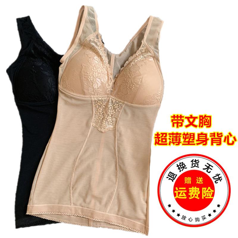 Áo ngực siêu mỏng mùa hè với áo vest điêu khắc, corset không áo ngực, cộng với đồ lót size - Corset