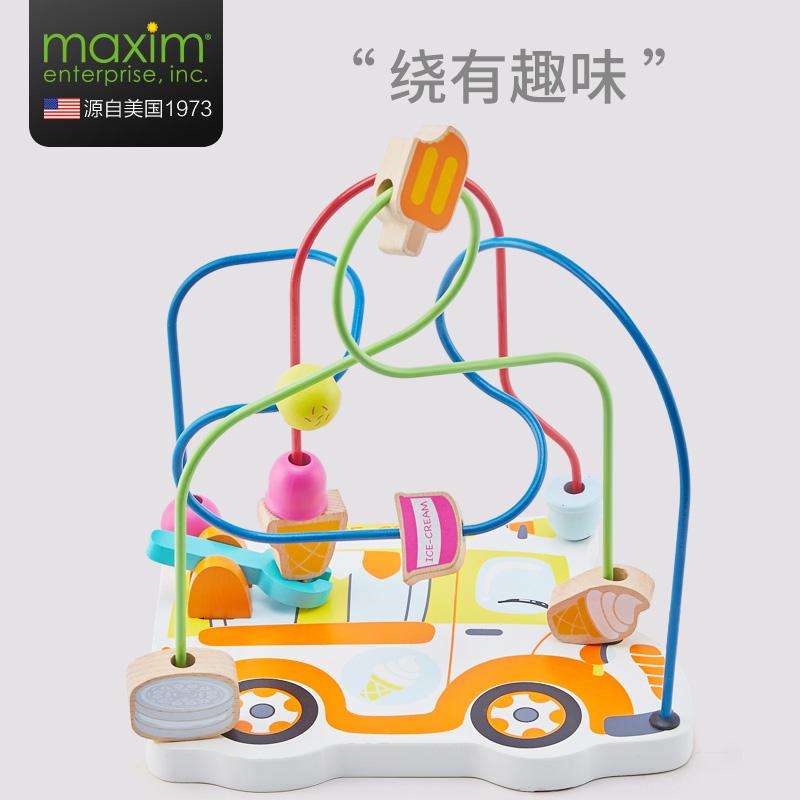 MAXIM宝宝婴幼儿绕珠串珠积木益智早教启蒙玩具0-1-2-3周岁男女孩,可领取3元天猫优惠券