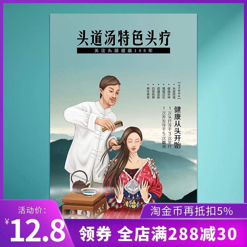 Плакаты / Постеры Артикул 575543166784