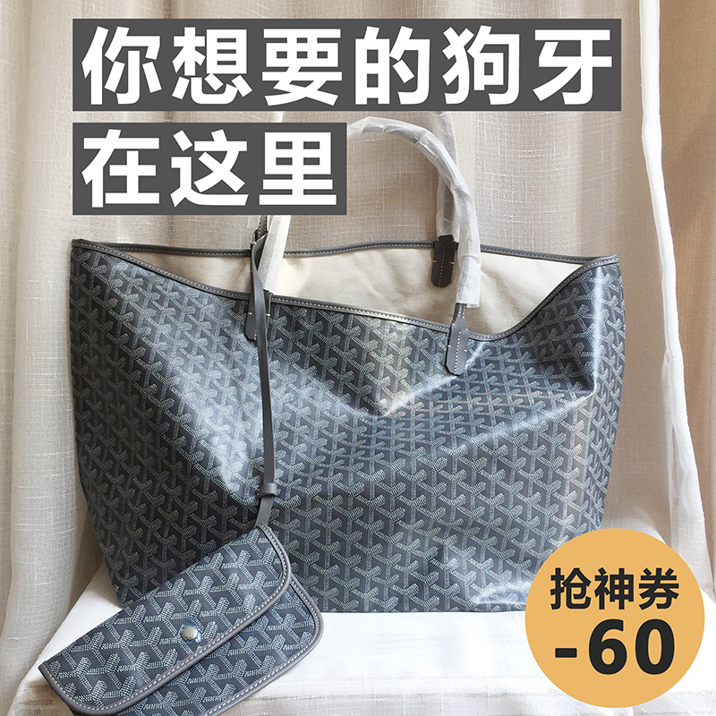 Кожаные сумки Артикул 601860290426