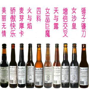 10瓶力荐 帝磨栏风车帝国世涛波特进口精酿啤酒DeMolen原装包邮