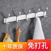 吉百居太空铝挂衣钩壁挂墙壁浴室卫生间衣服衣帽毛巾挂钩排钩厨房