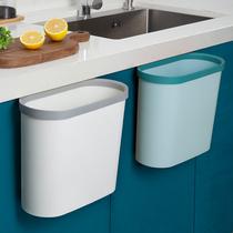 塑料垃圾防臭卫生间小号特价厨房蓝色垃圾桶个姓桶家用拉级餐厅篓