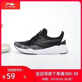 断码李宁休闲鞋2020新款夏季女鞋