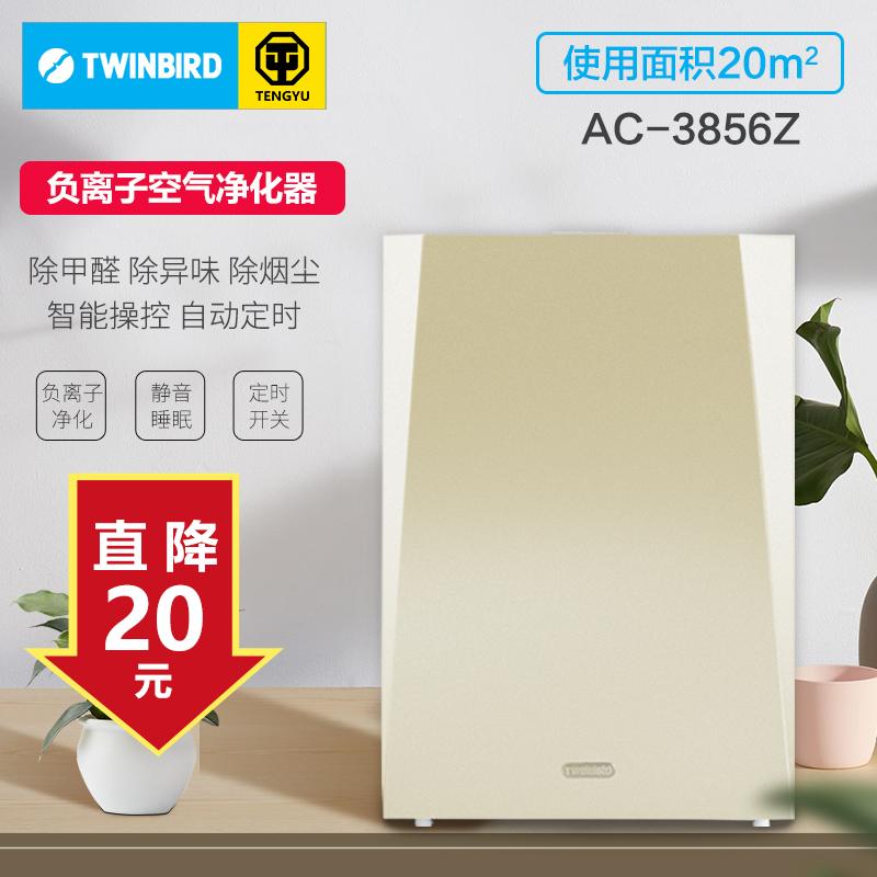[腾御电器专营店空气净化,氧吧]日本双鸟空气净化器负离子家用室内小型月销量83件仅售368元