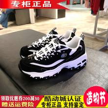 Skechers斯凯奇 情侣男女经典款一代熊猫鞋 老爹鞋66666179 52675