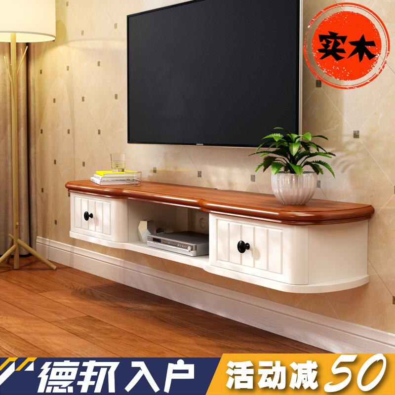 实木北欧小户型墙壁挂墙上悬挂式电视柜茶几组合现代简约卧室吊柜