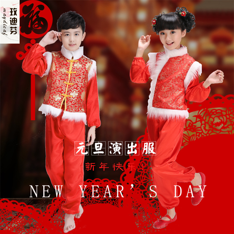 元旦兒童演出服裝民族秧歌中國結舞蹈服冬款喜慶開門紅表演服