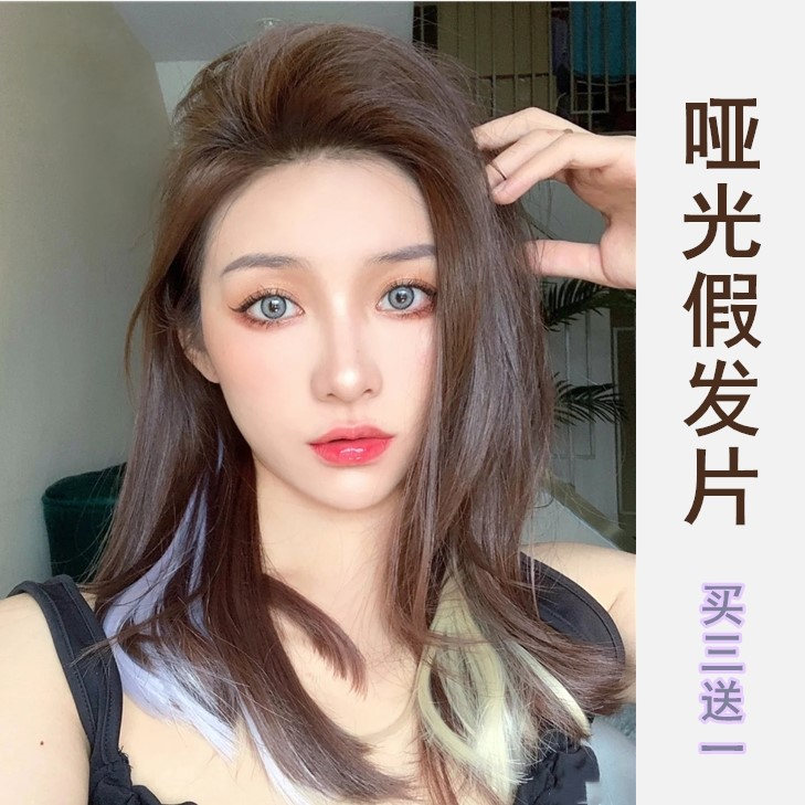 Thickened hanging ear dyed color wig piece womens long straight hair pick dyed invisible traceless one piece hairpiece can be cut