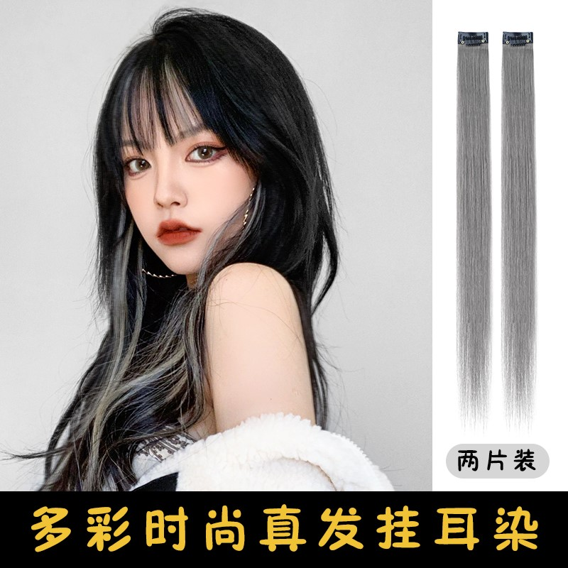 One piece patch invisible no trace hair pick dye long hair color real hair