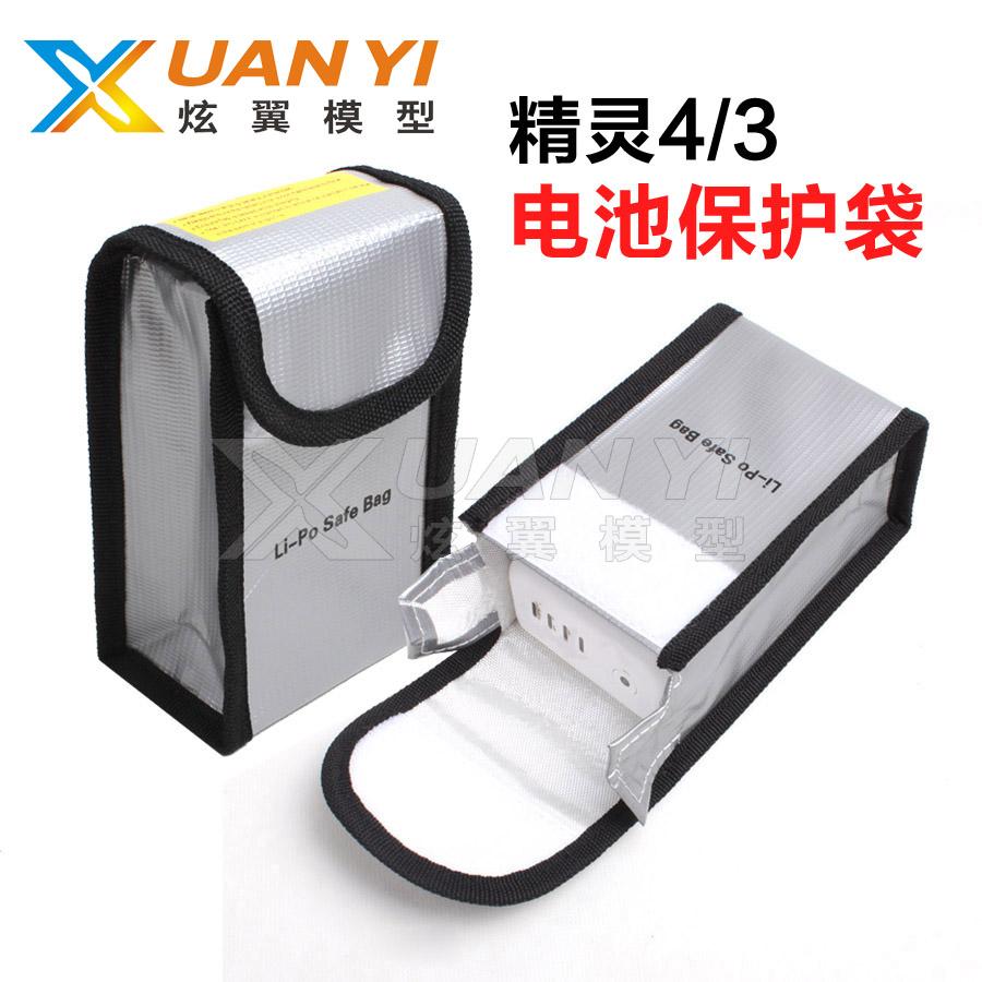 精灵3/4/pro/+ V2.0无人机电池包电池防爆安全袋