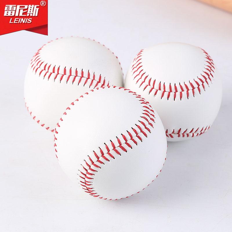 9寸垒球9号棒球软硬实心小学生儿童用棒球比赛训练打棒球的球类