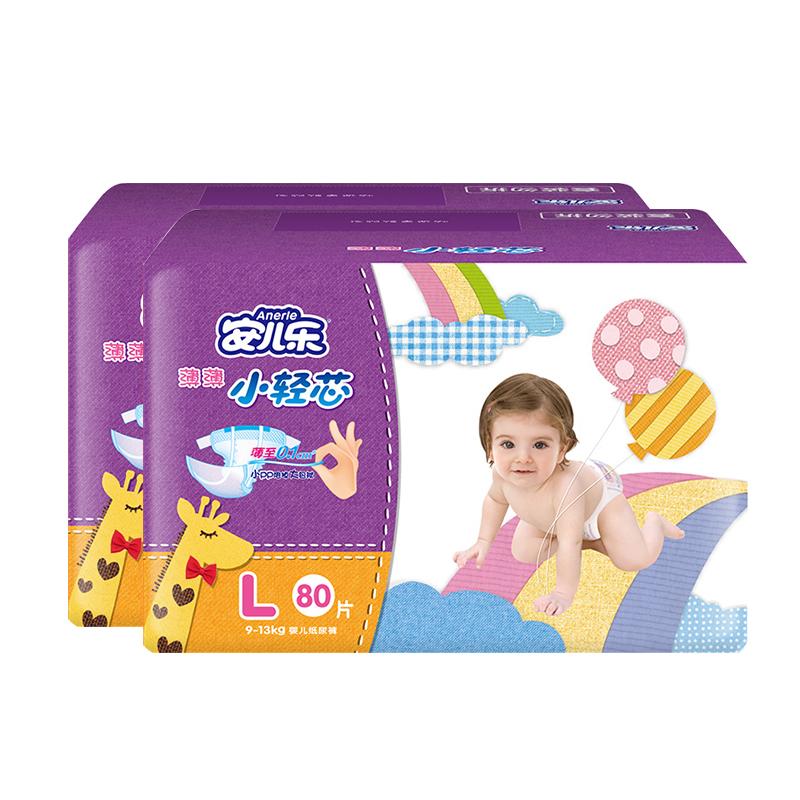 安儿乐小轻芯l80片2箱透气纸尿裤