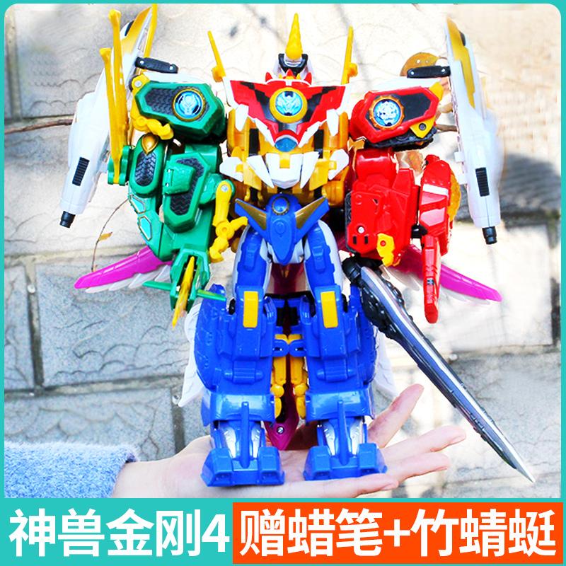 神兽金刚玩具6合体变形机器人神兽金刚4六合体大套装男孩玩具正版 - 封面
